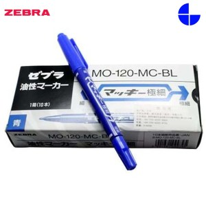 Zebra Mckee Extra Fine Marker MO-120-MC Twin type FINE 1.0 – 1.3 mm and EXTRA FINE 0.5 mm