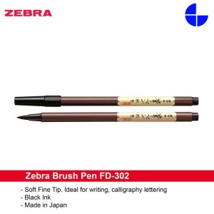 Zebra Brush Pen Soft FD-302 Calligraphy Pen Soft Comics Dedicated