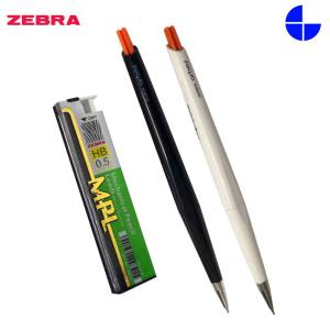 Zebra Arbez Piirto mechanical pencil 0.5mm MA66-BK/ MA66-W